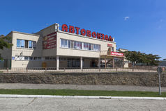 Building details the bus station in the city of Gelendzhik, Krasnodar region, Russia Royalty Free Stock Images