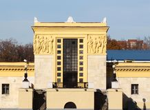 The building Dinamo metro station Stock Photo