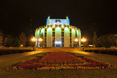 Building of the drama theatre in the city of Chely. Night image of a modern building of the drama theatre in the city of Chelyabinsk with colored lights, Russia stock photo