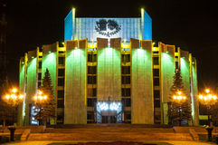 Building of the drama theatre in the city of Chelyabinsk, Russia_2 Royalty Free Stock Photo