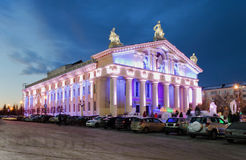 Building of drama theatre with night illumination. Stock Photography