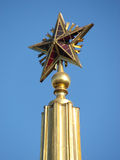 A Building Element The Big Star On A Dome Royalty Free Stock Photo