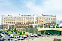 Building of the Eurasian bank and Eurasian Corporation of Natura Stock Photos