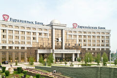 Building of the Eurasian bank and Eurasian Corporation of Natura Stock Image