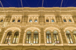 Building facade with shiny decorations Royalty Free Stock Photos