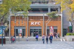 Building of fast food KFC in Baku Stock Photos