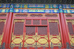 Building in the Forbidden City (Gu Gong) Stock Photos
