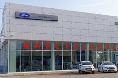 Building of Ford car selling and service center with Ford sign. Ulyanovsk, Russia - April 09, 2016: Building of Ford car selling and service center with Ford stock photos
