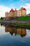 Building of former Grain Exchange on waterfront, Rybinsk, Russia Royalty Free Stock Photo
