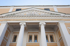 Building of former Stock Exchange in Moscow. Built in 1873-1875. Today the Chamber of Commerce of Russian Federation Royalty Free Stock Photography
