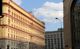 The building of the FSB of Russia. Lubyanka Square. Moscow, Russia Royalty Free Stock Image