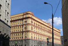 The building of the FSB of Russia. Lubyanka Square. Moscow, Russia Stock Photos