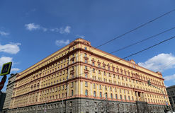 The building of the FSB of Russia. Lubyanka Square. Moscow, Russia Royalty Free Stock Photography