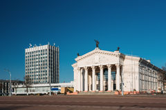 Building Of Gomel Regional Drama Theatre in Gomel, Belarus. Royalty Free Stock Photography