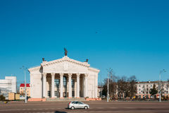 Building Of Gomel Regional Drama Theatre On The Lenin Square in Royalty Free Stock Image