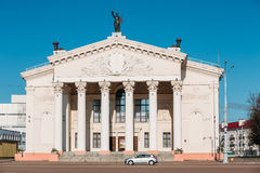 Building Of Gomel Regional Drama Theatre On The Lenin Square in Royalty Free Stock Photography