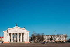 Building Of Gomel Regional Drama Theatre On The Lenin Square in Gomel, Belarus Royalty Free Stock Photography