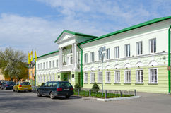 Building of Gomel Regional Union of Consumer Societies, Gomel, Belarus Royalty Free Stock Photography