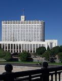 Building `Government House of the Russian Federation`. Moscow, Russia royalty free stock photo