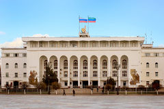 The building of the government of the Republic of Dagestan in Makhachkala city Royalty Free Stock Photo