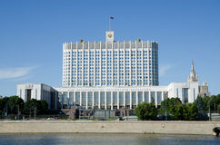 Building of the Government of Russian Federation. In Moscow, Russia Stock Images