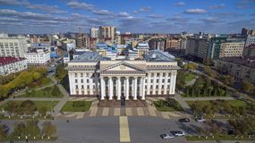 Government building of the Tyumen region, summer, Tyumen. Building of the Government of the Tyumen region, the Central square from a height, summer 2018, the royalty free stock images