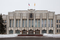 Building of the government of the Yaroslavl region Stock Photo