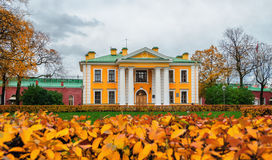 The building of the guardhouse in the Petropavlovskaya fortress Stock Images