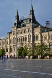 Building of GUM on the Red Square, Moscow, Russia Royalty Free Stock Photography