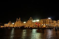 The building of Gum on Red square by night, Moscow, Russia Stock Photo
