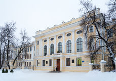 Building of Gymnasium named Kekin in Rostov Veliky, Russia. Wint Royalty Free Stock Images