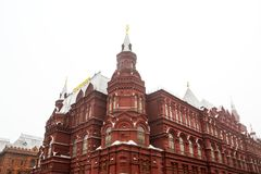 The building of the Historical Museum in Moscow on Red Square. Moscow Stock Image