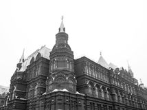 The building of the Historical Museum in Moscow on Red Square. Moscow Stock Photos