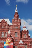 Building of historical museum on a red area Royalty Free Stock Photography