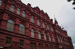 Building of Historical Museum on Red Square in Moscow. Stock Photos