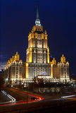 Building of the hotel Radisson Royal, Moscow Royalty Free Stock Photo