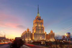 Building of the hotel Radisson Royal, Moscow Stock Image