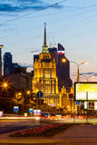 Building of the hotel Radisson Royal. Moscow. Russia Royalty Free Stock Images