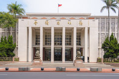 The Building of Hsinchu City Council. Front view of Hsinchu City Council Royalty Free Stock Photos