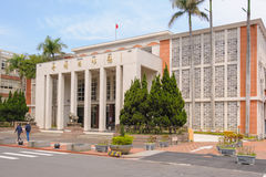 The Building of Hsinchu City Council. Front view of Hsinchu City Council Stock Photo