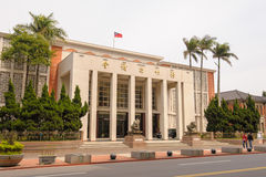 The Building of Hsinchu City Council. Front view of Hsinchu City Council Royalty Free Stock Images