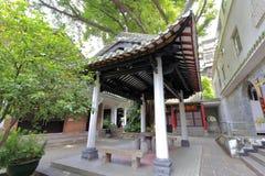 Building of huaisheng  guangta mosque Stock Image