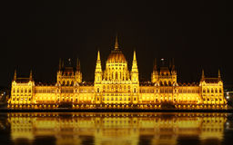 Building of Hungarian National, Budapest Royalty Free Stock Photography