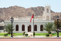 Building inside Sultan's Palace in Oman Royalty Free Stock Photo