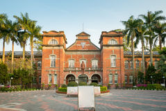 Building of jianguo high school Royalty Free Stock Photo