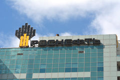 The Building of joint-stock company. Rosneft, company Rosneft Stock Images