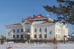 Building of Karate house in Almetyevsk Stock Photo