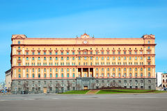 Building of KGB Royalty Free Stock Photography
