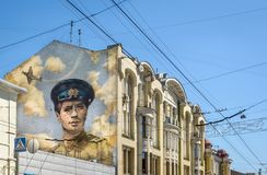 Heroes on a wall in kharkiv. Building in kharkiv street with nice commemoration paint Stock Photos
