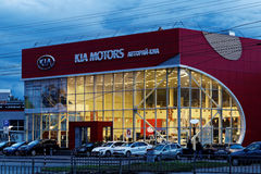 Building of KIA MOTORS car selling and service center with KIA s. Ulyanovsk, Russia - September 17, 2016: Building of KIA MOTORS car selling and service center stock photo